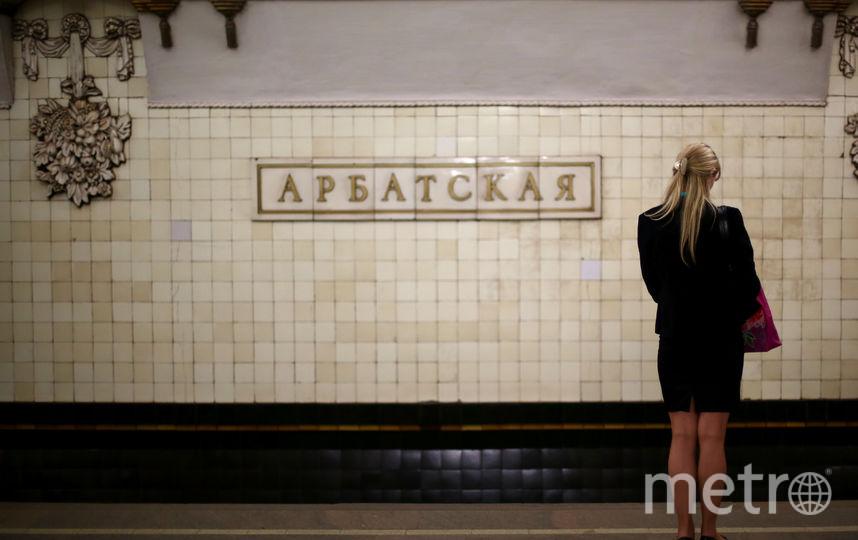 "Станция метро ""Арбатская"". Фото Getty"