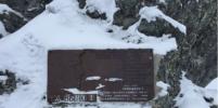 Первый канал пригласил на передачу члена группы Дятлова, считавшегося погибшим