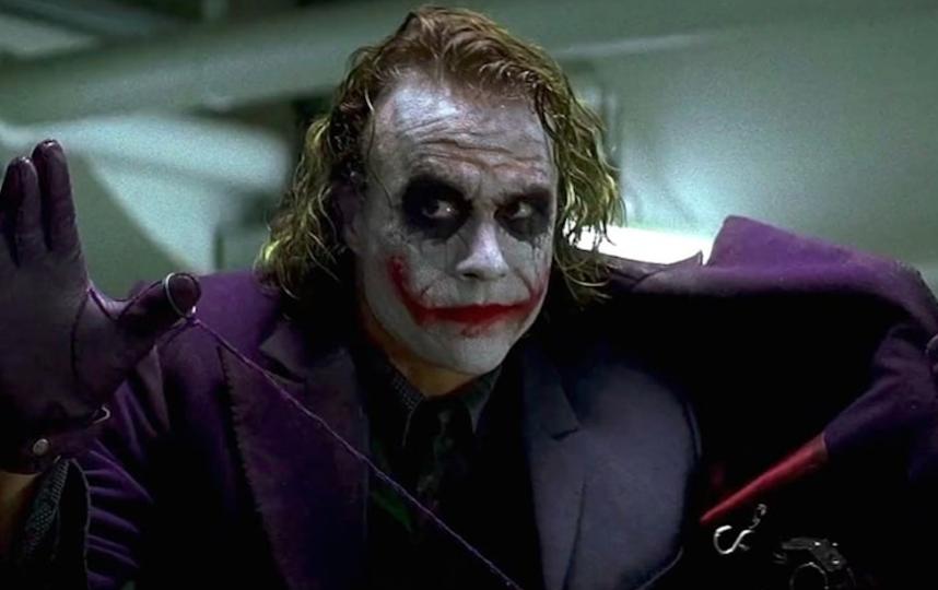 Джокер. Фото Скриншот из фильма