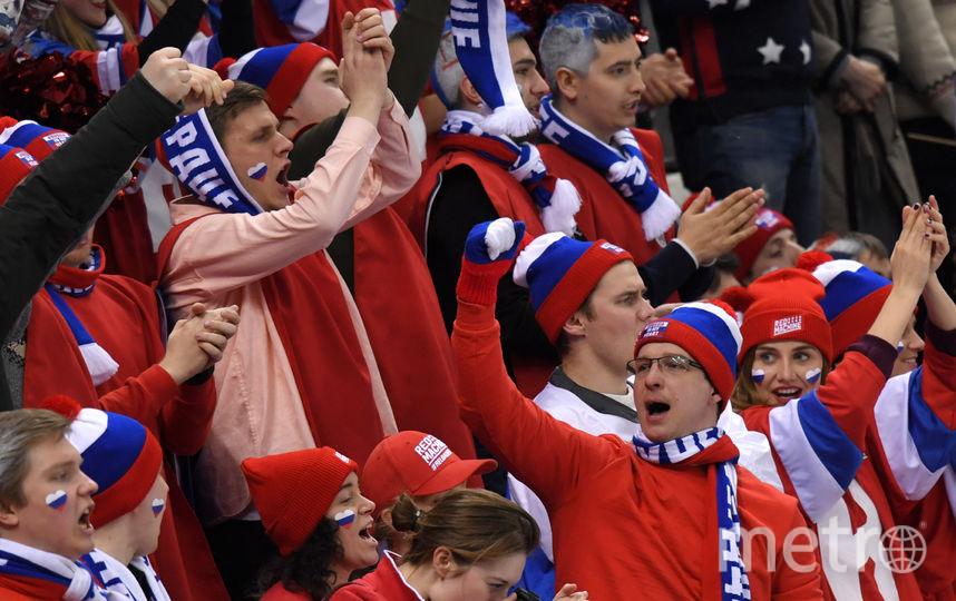 Болельщики переживают за Россию. Фото AFP