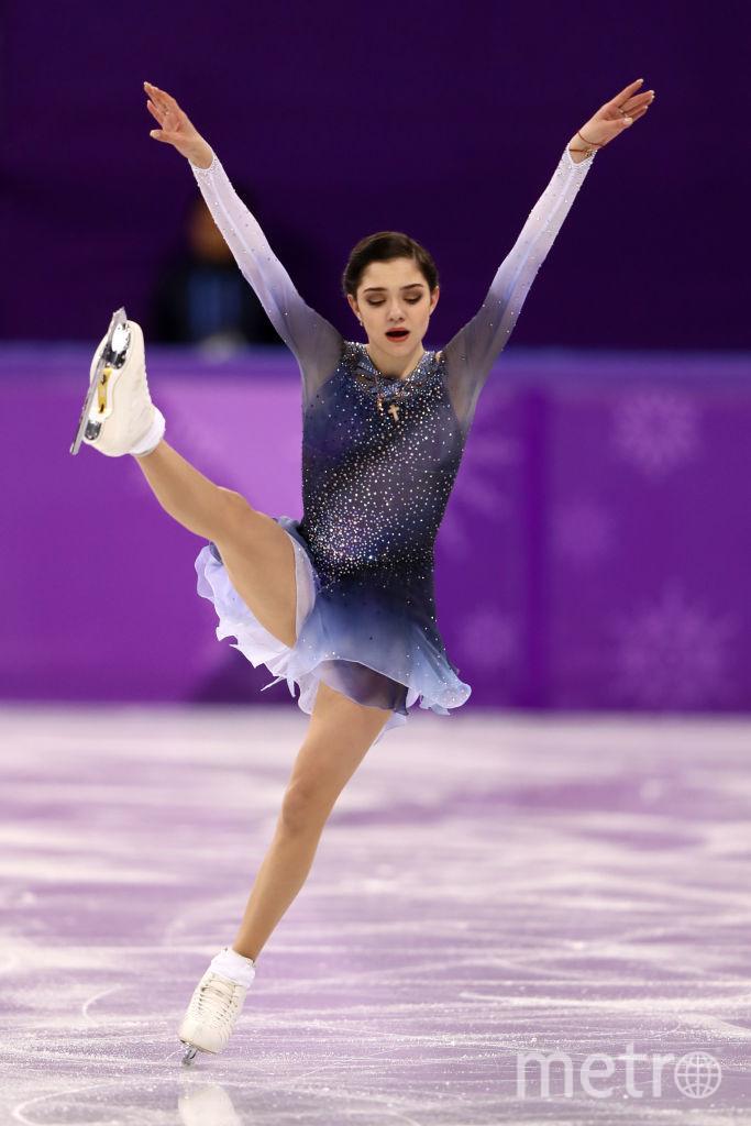 Евгения Медведева. Фото Getty