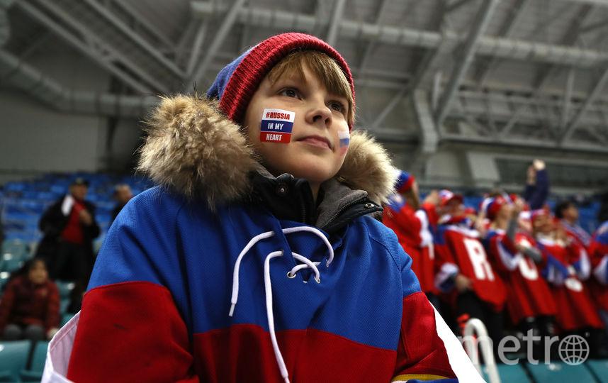 Болельщики сборной России в Пхёнчхане. Фото Getty