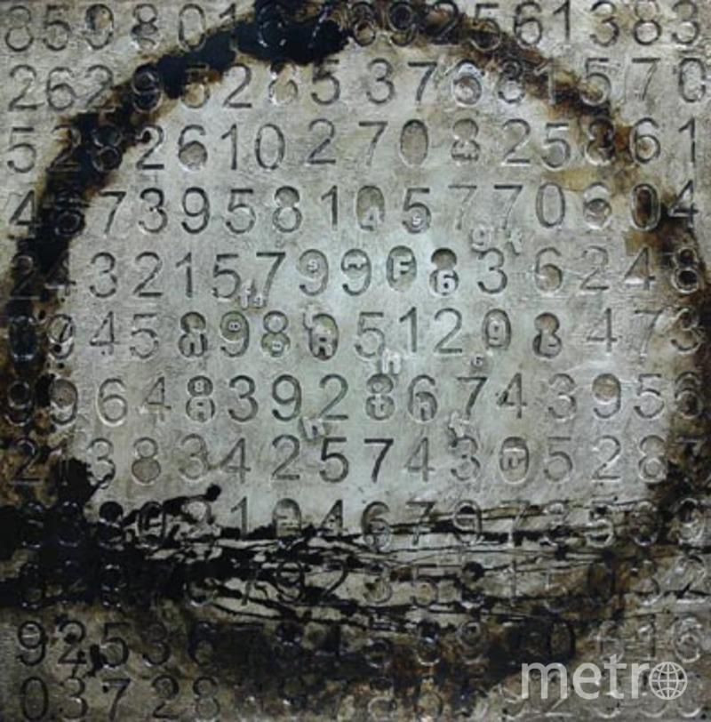"Картина M-Style ""Цифры""."