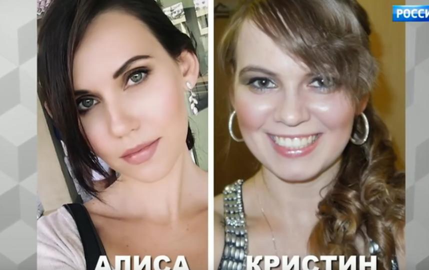У Александра Серова нашлась внебрачная дочь. Фото Скриншот Youtube