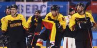Немецкие хоккеисты впервые в истории вышли в полуфинал Олимпиады