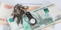 В России изменятся ипотечные договоры