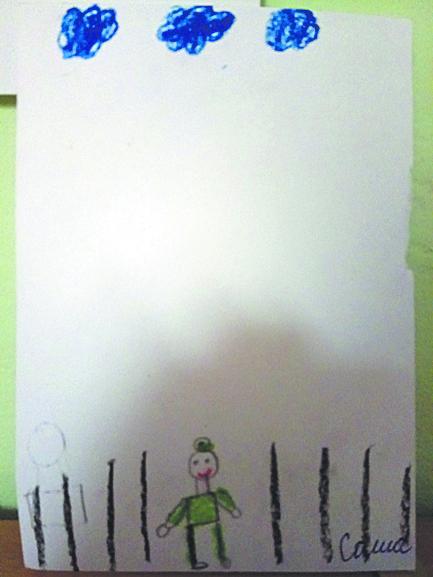 Саша Чуб (5 лет).