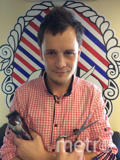 """Роман Городченко с рабочими инструментами. Фото Роман Городченко., """"Metro"""""""