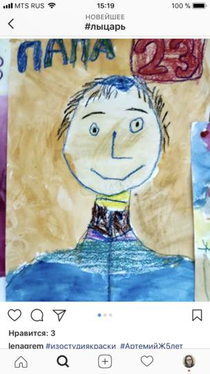 Артемий Ж. (5 лет). Фото Фото прислала @lenagrem