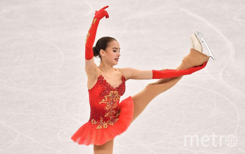 Алина Загитова. Фото AFP