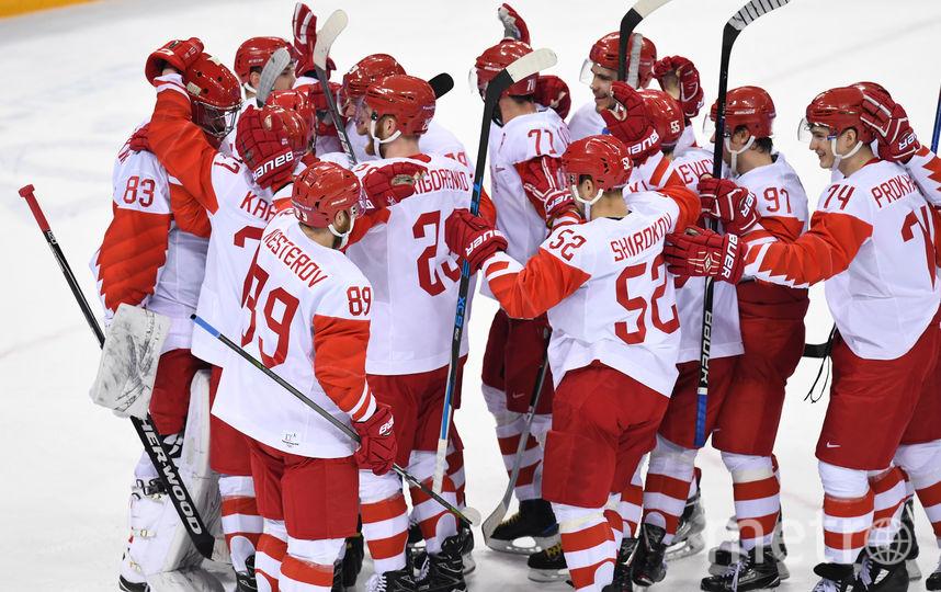 Россия - Чехия. Фото AFP