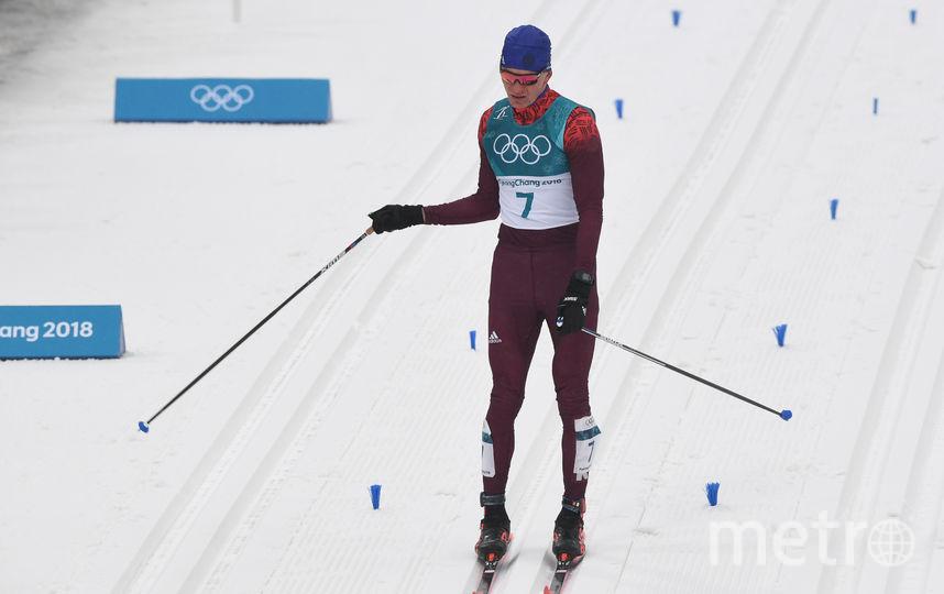 Лыжник Александр Большунов стал вторым. Фото AFP