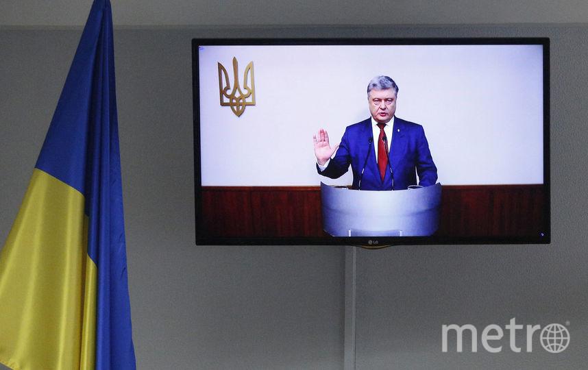 Президент Украины Пётр Порошенко. Фото AFP