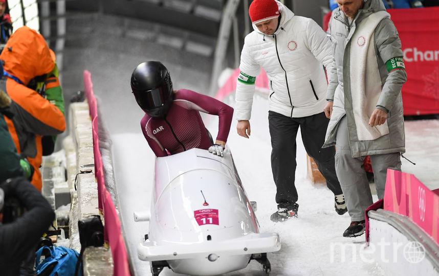 Экипаж Сергеевой и Кочержовой на олимпийской трассе в Пхенчхане. Девушки стали лишь 12-ми. Фото AFP