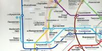 Московское метро закрыло станцию