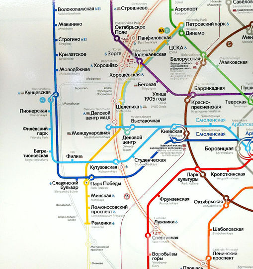 """Новая схема метро. Фото Алина Данг., """"Metro"""""""
