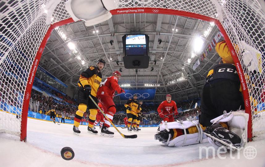 Кадр с финального матча. Фото AFP