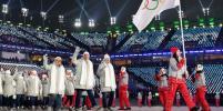 Стал известен знаменосец российской команды на церемонии закрытия ОИ