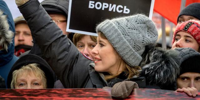 На акции присутствовала кандидат в президенты Ксения Собчак.