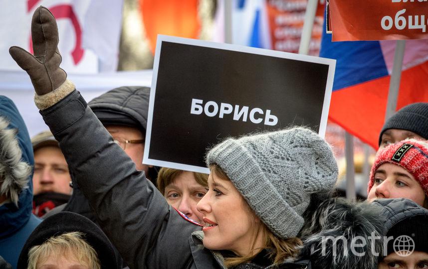 На акции присутствовала кандидат в президенты Ксения Собчак. Фото AFP