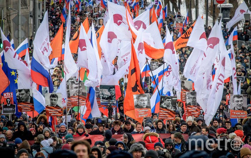 Шествие завершилось на проспекте Академика Сахарова. Фото AFP