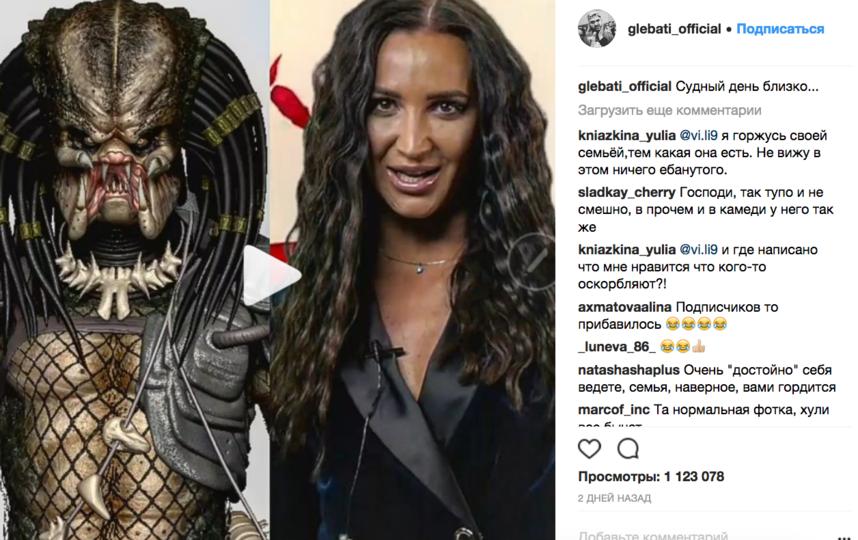 Юморист вызвал Бузову на рэп-баттл. Фото Скриншот https://www.instagram.com/glebati_official/