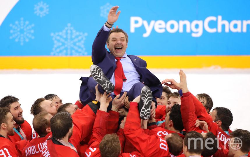 Главный тренер Олег Знарок привёл сборную к победе. Фото Getty
