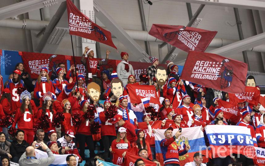 Болельщики гнали сборную России вперёд. Фото Getty