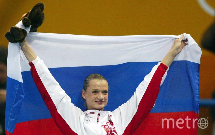 Светлана Хоркина. Фото Getty