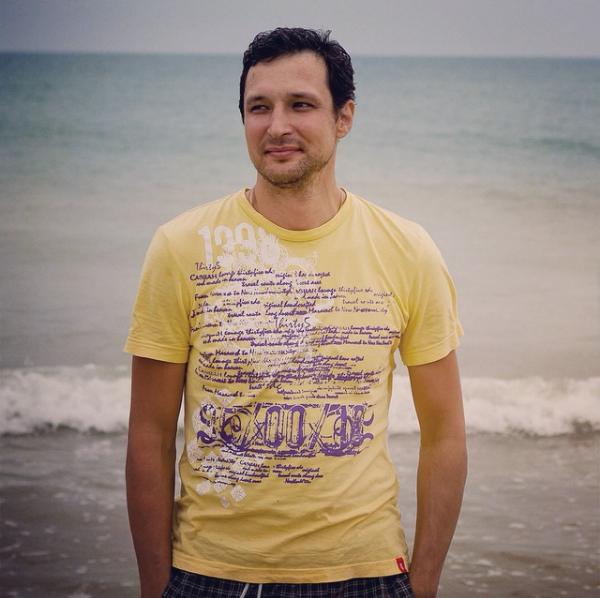 Новый возлюбленный Анастасии Михаил. Фото Скриншот Instagram: laginru