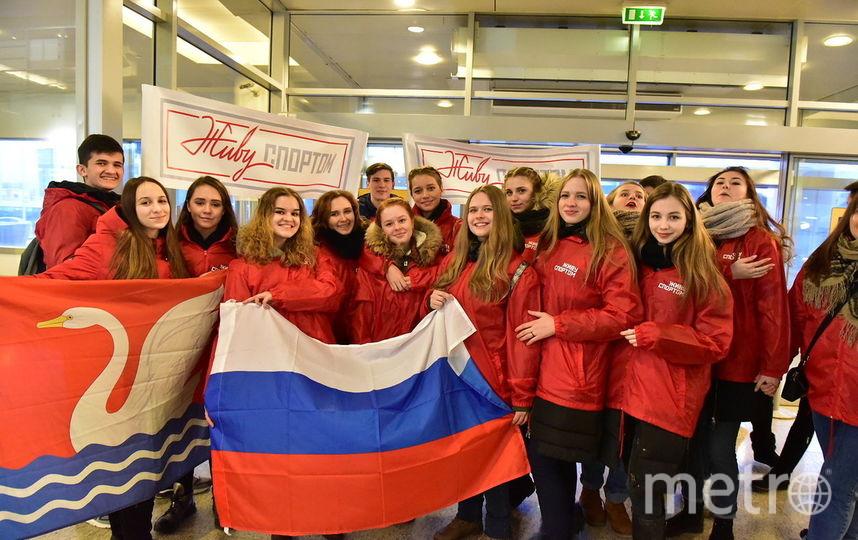 Болельщики сборной России в аэропорту Шереметьево. Фото Василий Кузьмичёнок