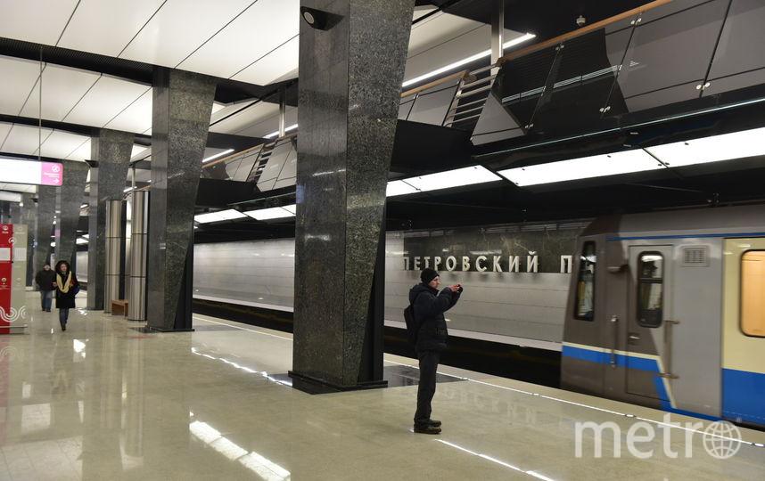 """Петровский парк. Фото Василий Кузьмичёнок, """"Metro"""""""