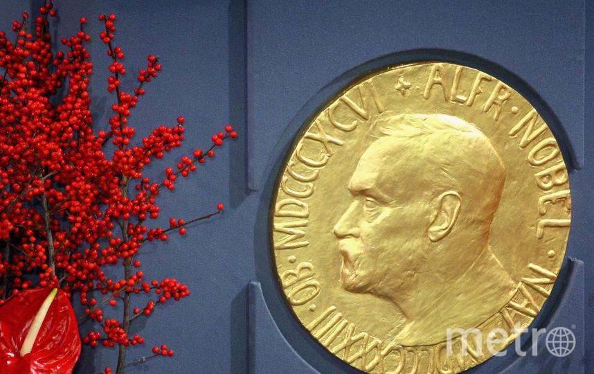 Нобелевская премия мира вручается с 1901 года. Фото Getty