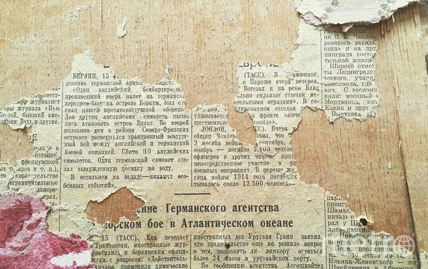 «Ленинградская правда» 1939 года. Фото Роман Киташов