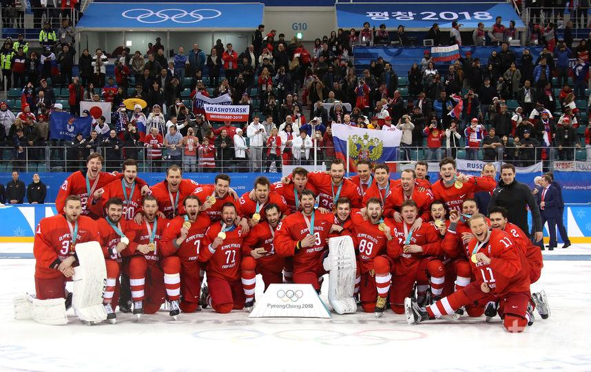 Сборная России по хоккею. Фото Getty