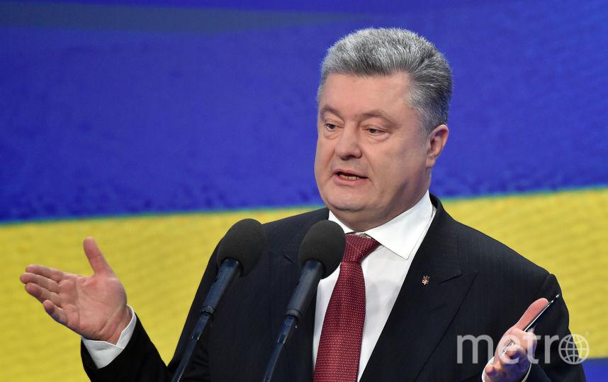 Пётр Порошенко. Фото AFP