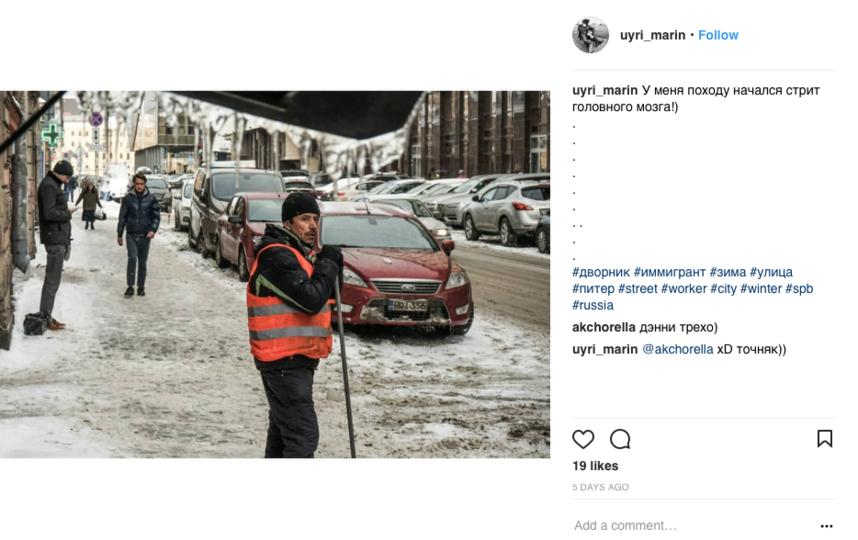 Дворников не хватает  | instagram @uyri_marin.
