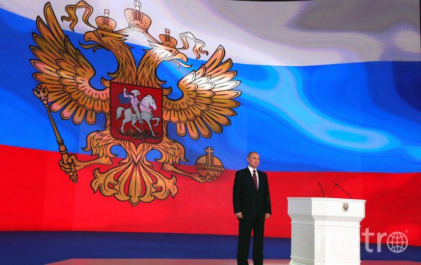 Владимир Путин обратился к Федеральному Собранию России с ежегодным Посланием. Фото AFP