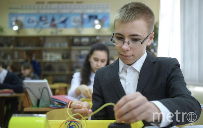 Столичное образование будет меняться и развиваться. Фото РИА Новости