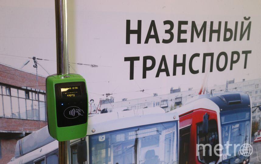 Единая карта петербуржца. Фото gov.spb.ru
