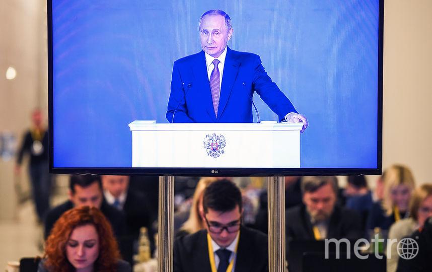Владимир Путин рассказал о новом оружии в послании к Федеральному собранию. Фото AFP