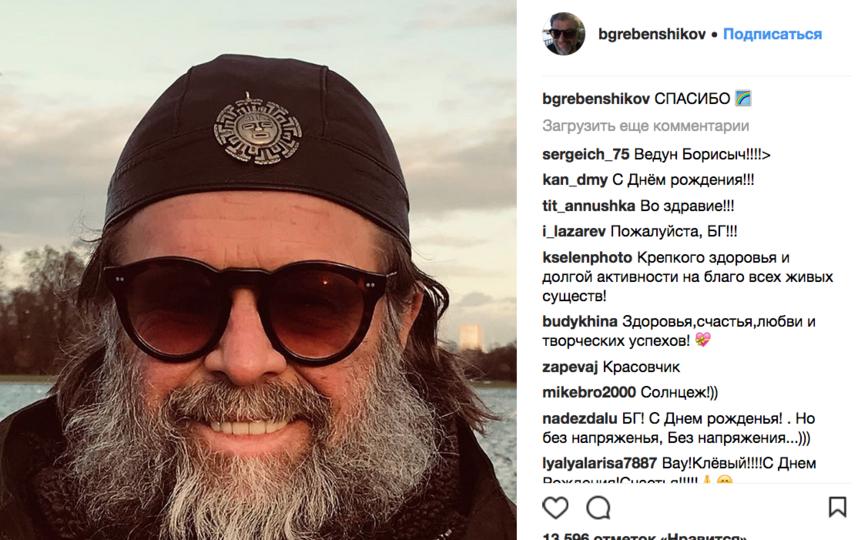 Борис Гребенщиков, фотоархив.