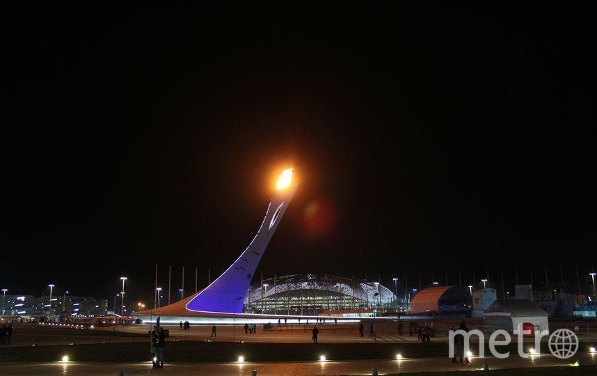 В Олимпийском парке в Сочи произошел пожар. Фото Pixabay.com