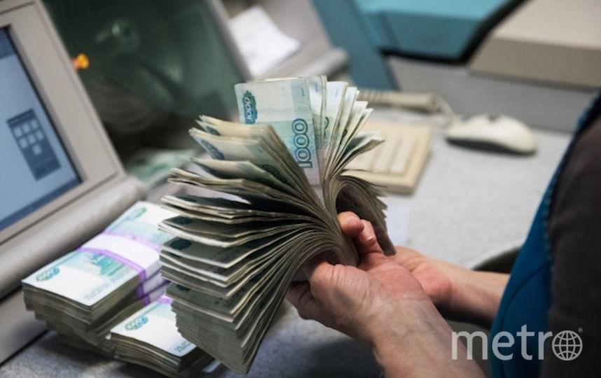 Metro узнало, почему у чиновников такие большие зарплаты. Фото РИА Новости