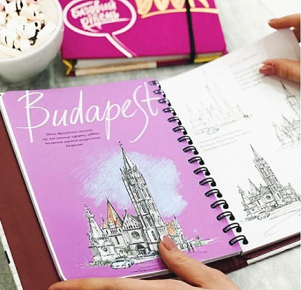 Эти подарки им точно понравятся. Фото Скриншот Instagram: sketchbooks_in_ua