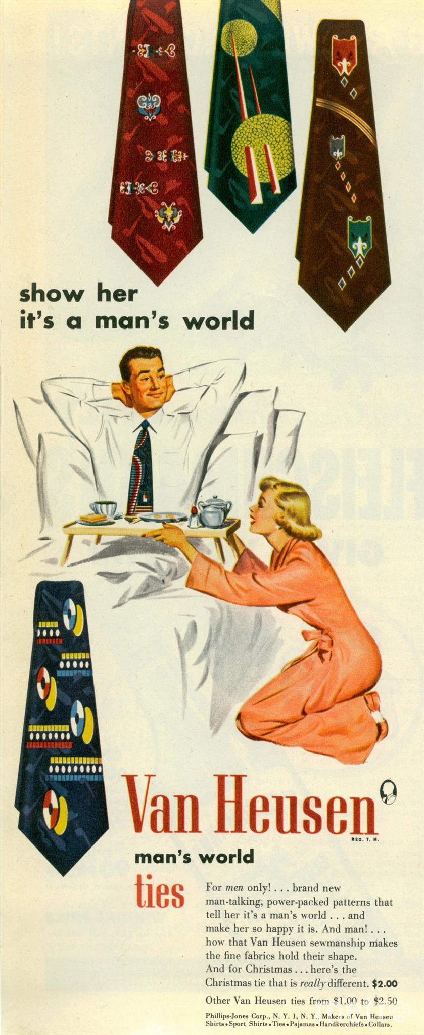 Покажите ей, что это мир мужчин. Фото @elirezkallah