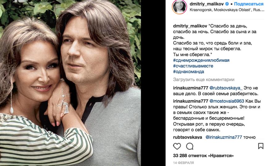 Дмитрий Маликов - фотоархив. Фото Скриншот www.instagram.com/dmitriy_malikov/