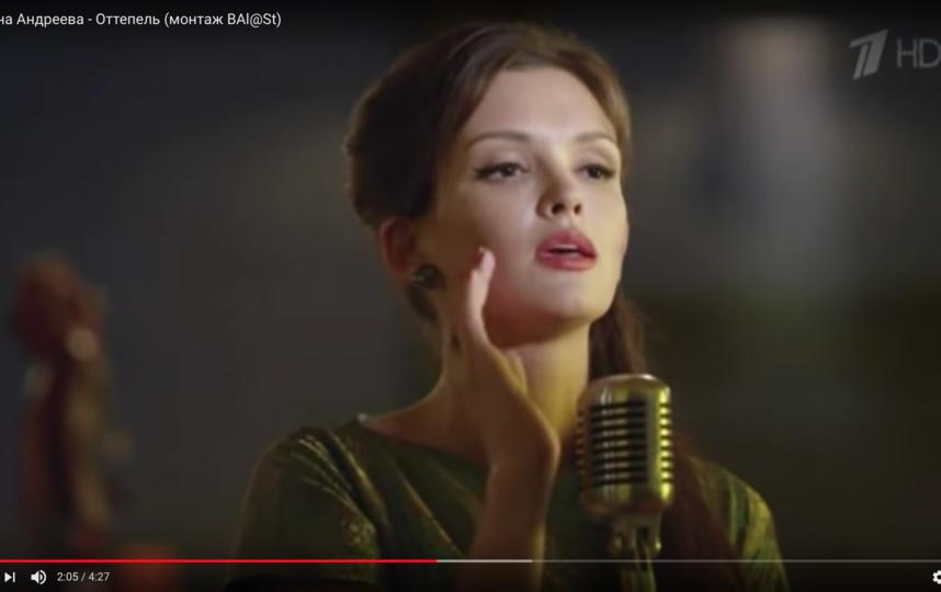 Паулина Андреева. Фото Скриншот Youtube