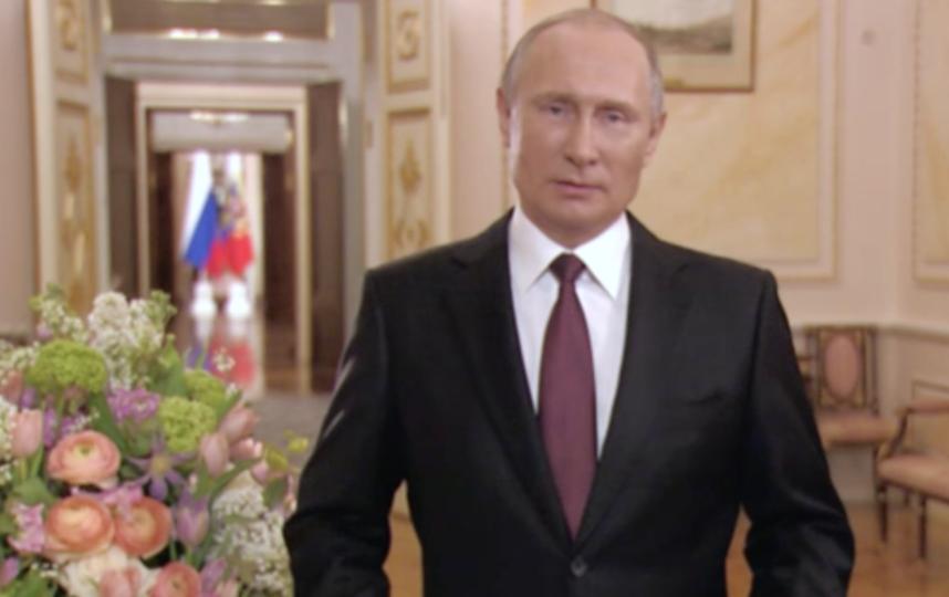 Поздравление с 8 марта. Фото Kremlin.ru