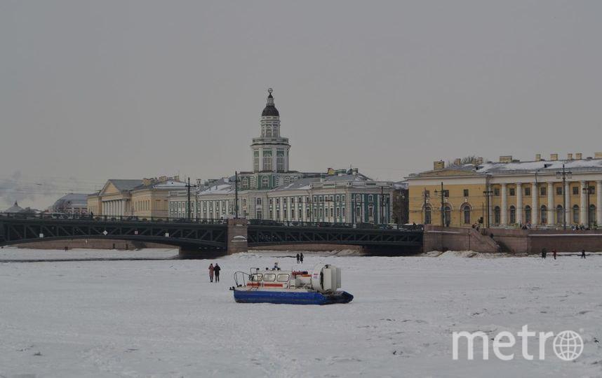 """Судно МЧС на воздушной подушке. Фото Ольга Рябинина, """"Metro"""""""